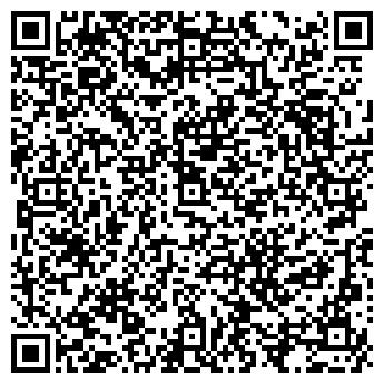 QR-код с контактной информацией организации РЕСТАРТ, ЗАО