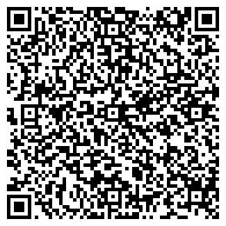 QR-код с контактной информацией организации ТРИКОЛОР, ООО