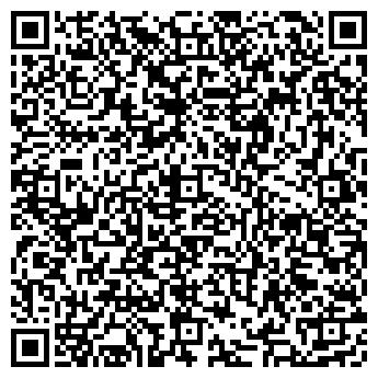 QR-код с контактной информацией организации АВТРЕЙЛ ТПГ