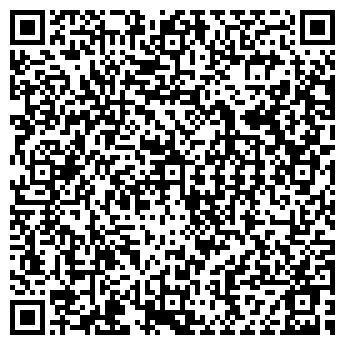 QR-код с контактной информацией организации ДАРТ, ООО
