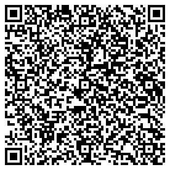 QR-код с контактной информацией организации ПЕТРОМОБИЛЬ, ООО