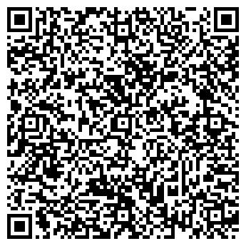 QR-код с контактной информацией организации АВТОСТЕКЛО СЕРВИС