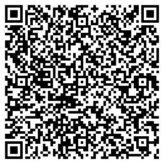 QR-код с контактной информацией организации ВСП-ТРЕЙД