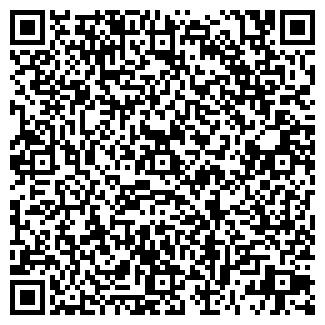 QR-код с контактной информацией организации АТМАН