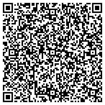 QR-код с контактной информацией организации МОРСКИЕ КОМПЛЕКСЫ И СИСТЕМЫ ПЛЮС