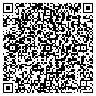 QR-код с контактной информацией организации ООО РАДИОТОН