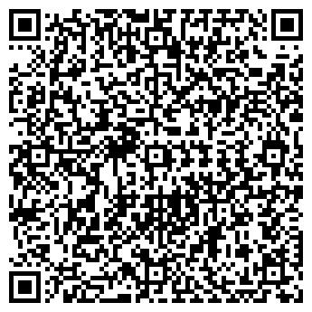 QR-код с контактной информацией организации ТРАНЗАС, ЗАО