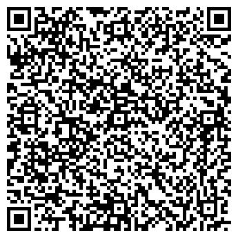 QR-код с контактной информацией организации SALEX-ADONAY