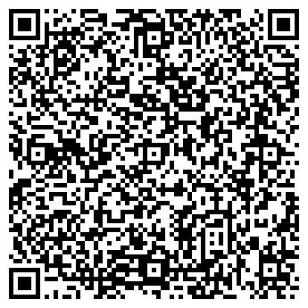 QR-код с контактной информацией организации ЧИСТЫЙ ГОРОД, ООО