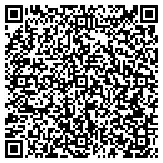QR-код с контактной информацией организации ВОСХОДЛЮБ
