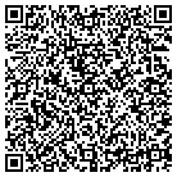 QR-код с контактной информацией организации КРЕПОСТЬ НПТК