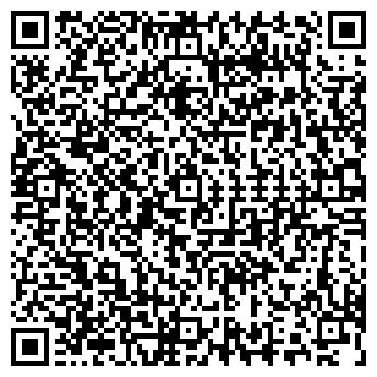 QR-код с контактной информацией организации БАЛТСТРОЙ