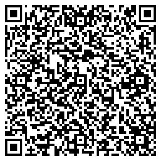 QR-код с контактной информацией организации АЛМАЗ СЕКЬЮРИТИ