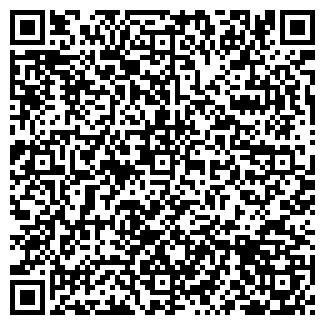QR-код с контактной информацией организации АРС-МЕТАЛЛ