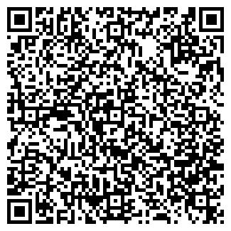 QR-код с контактной информацией организации РЕМОКОН, ООО