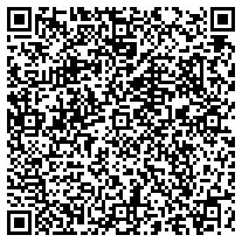 QR-код с контактной информацией организации СТРОЙМЕТАЛЛ