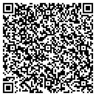 QR-код с контактной информацией организации АСТАНА КОРГАУ 2007