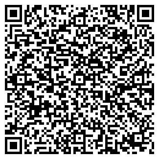 QR-код с контактной информацией организации ООО КЛИФ