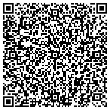 QR-код с контактной информацией организации ЗАВОД МОНТАЖНЫХ ЗАГОТОВОК N 2, УС-4