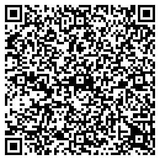 QR-код с контактной информацией организации БЫТОВКИ