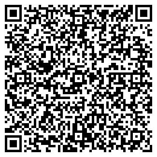 QR-код с контактной информацией организации СТРОЙКОМПЛЕКТ, ЗАО