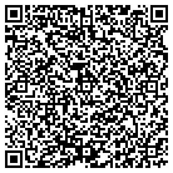 QR-код с контактной информацией организации МРАМОР-ГРАНИТ