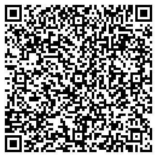 QR-код с контактной информацией организации ООО АДС СОВБИ