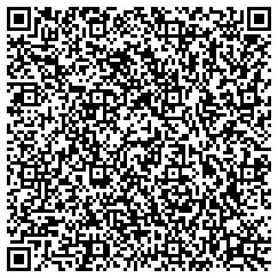 QR-код с контактной информацией организации РОДИЛЬНЫЙ ДОМ №6 ИМ. ПРОФ. В. Ф. СНЕГИРЕВА
