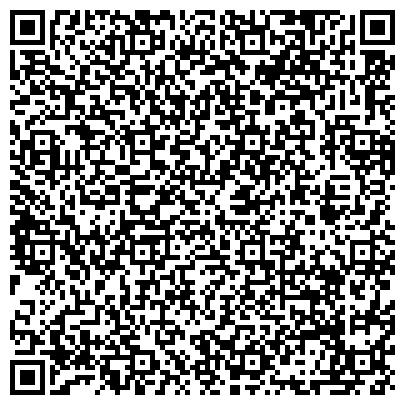 QR-код с контактной информацией организации СТИХИАЛЬ МЕДИКО-ПСИХОЛОГИЧЕСКИЙ ЦЕНТР