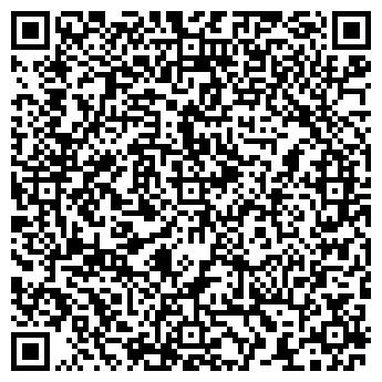 QR-код с контактной информацией организации БОЛЬШАЯ ОДЕЖДА