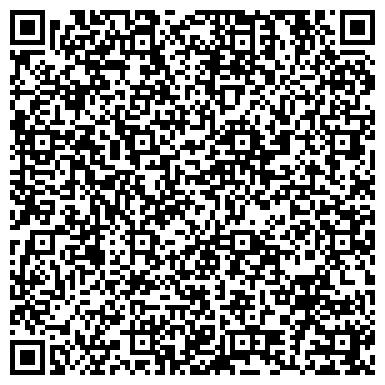 QR-код с контактной информацией организации КОЖНО-ВЕНЕРОЛОГИЧЕСКИЙ ДИСПАНСЕР № 11 (ОТДЕЛЕНИЕ 3)