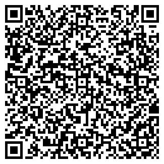QR-код с контактной информацией организации МАРКА ТОО ЛТД