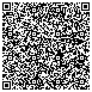QR-код с контактной информацией организации ФРУНЗЕНСКОГО РАЙОНА ПРОТИВОТУБЕРКУЛЕЗНЫЙ ДИСПАНСЕР № 17