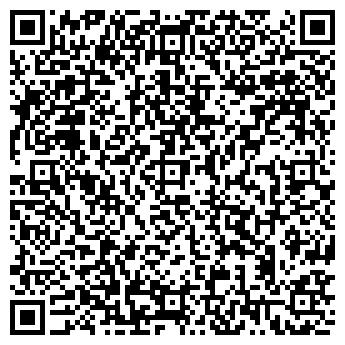 QR-код с контактной информацией организации ПОЛИКЛИНИКА N37, ГУ