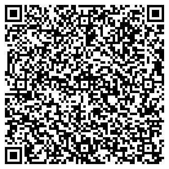 QR-код с контактной информацией организации ЦЕНТРАЛЬНЫЙ РАЙОН № 37