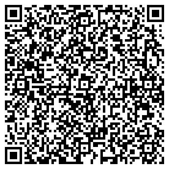 QR-код с контактной информацией организации ЦЕНТРАЛЬНЫЙ РАЙОН № 38