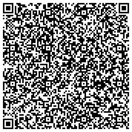 QR-код с контактной информацией организации ДИСПАНСЕРНЫЙ ГОРОДСКОЙ ЦЕНТР ПО ЛЕЧЕНИЮ ДЕТЕЙ С ВРОЖДЕНННОЙ ПАТОЛОГИЕЙ РАЗВИТИЯ ЛИЦА (№ 38 ДЕТСКАЯ ГОРОДСКАЯ)