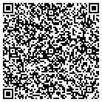 QR-код с контактной информацией организации ЦЕНТРАЛЬНЫЙ РАЙОН № 44