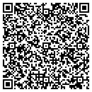 QR-код с контактной информацией организации № 16 МСЧ