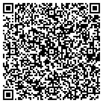 QR-код с контактной информацией организации ШКОЛА ТАЙЦЗИ-ЦЮАНЬ