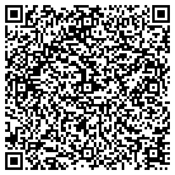 QR-код с контактной информацией организации ЦЕНТРАЛЬНОГО РАЙОНА № 2