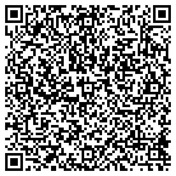 QR-код с контактной информацией организации МАССАЖ