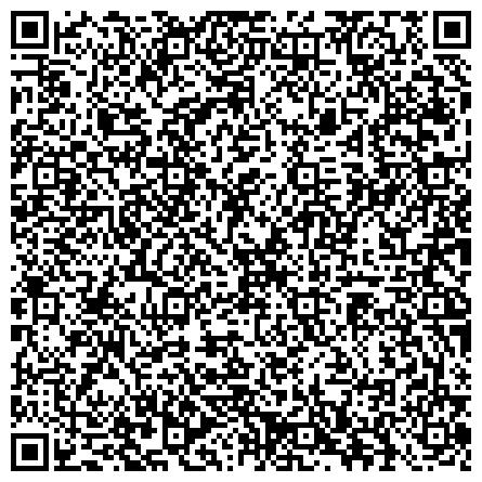 QR-код с контактной информацией организации МЕДИКО-СОЦИАЛЬНАЯ ЭКСПЕРТИЗА ЛЕНОБЛАСТИ ОНКОЛОГИЧЕСКОЕ БЮРО