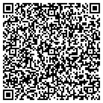 QR-код с контактной информацией организации Бюро МСЭ №45