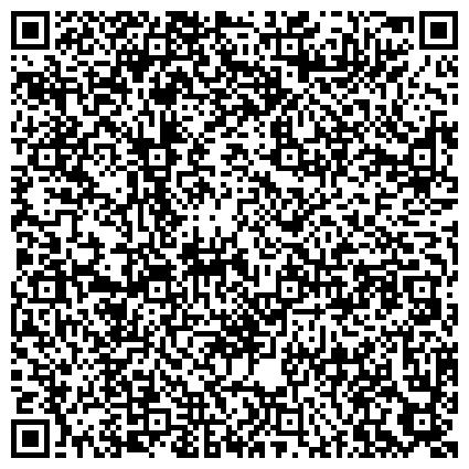 """QR-код с контактной информацией организации ФКУ """"ГБ Медико-социальной экспертизы по городу Санкт-Петербургу"""" Бюро МСЭ №1"""