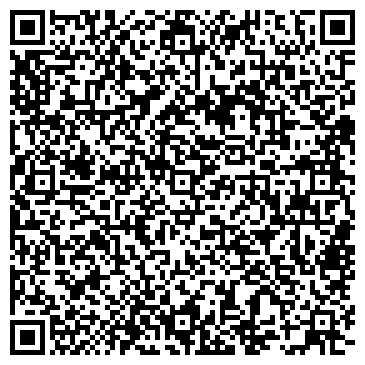 QR-код с контактной информацией организации КАЛИНЯК, ООО