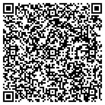QR-код с контактной информацией организации ХЕППИ ДРИМ, ООО