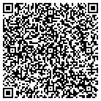 QR-код с контактной информацией организации ТРИНЕВА, ООО