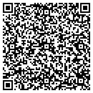 QR-код с контактной информацией организации ООО ОРТОЛЮКС