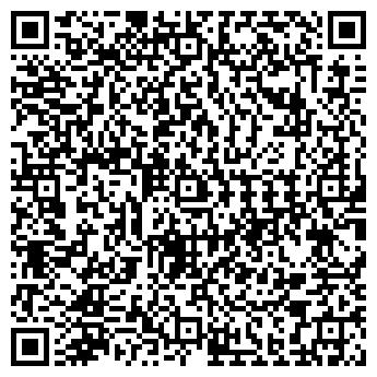 QR-код с контактной информацией организации СТАНДАРТ-ОРТО